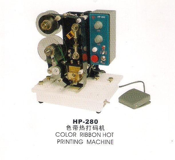 color_ribbon_hot_printing_machine_hp-2802