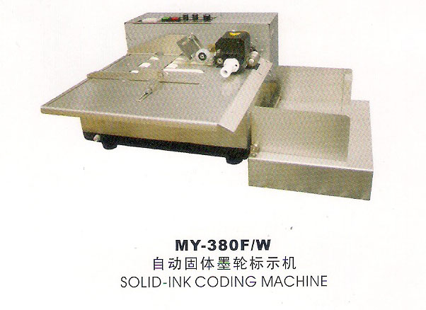 solid-ink_coding_machine_my-380F-w