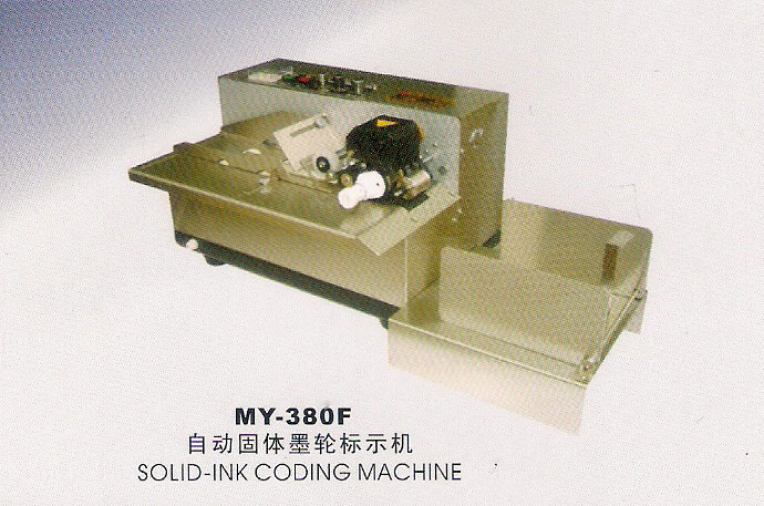 solid-ink_coding_machine_my-380F
